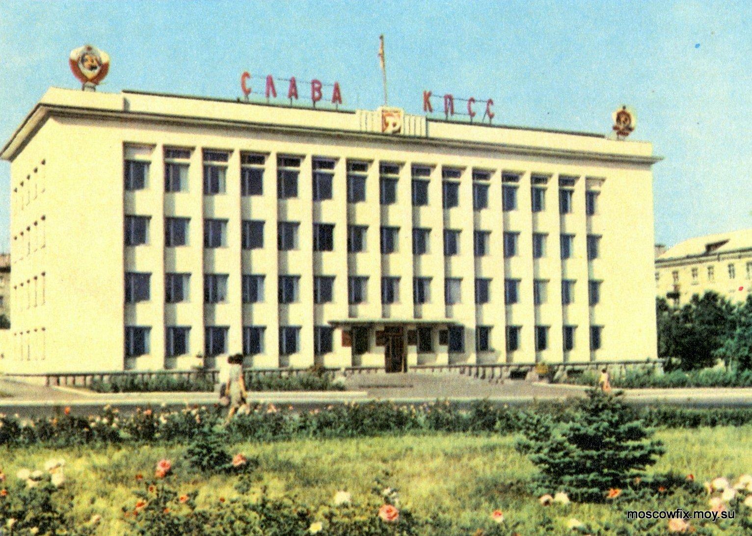 телефонный справочник краматорска поиск по фамилии