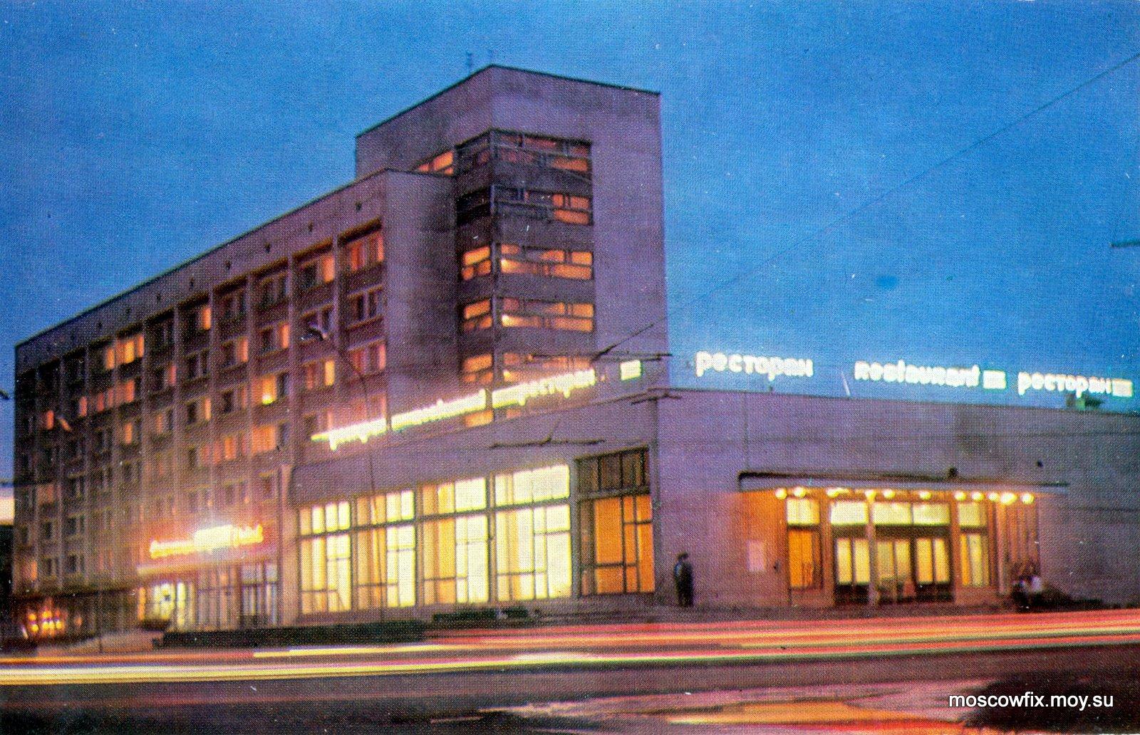 Сочи городская больница 1 сочи официальный сайт